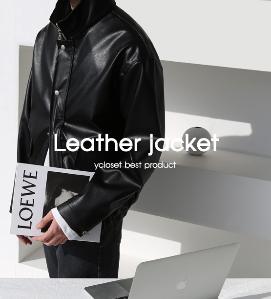 Celle over leather jacket (1color)