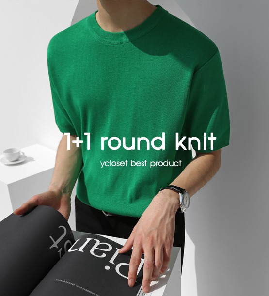 1+1 Dmit round half knit (7color)